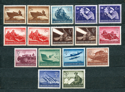 Deutsches Reich 1944, MiNr 873-885 Uncomplete, 12 Stamps ** 4 Stamps (*) - Lot Of 16 Stamps - Cat. Value: Over 18 Euro