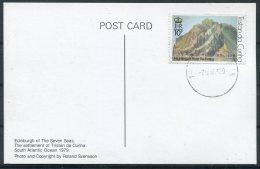 1980 Tristan Da Cunha Coast Postcard + Stamp - Tristan Da Cunha