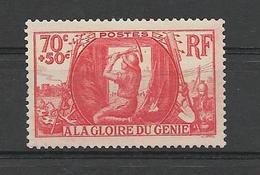 FRANCE 1939 A La Gloire Du Génie Militaire  YT 423 Neuf**