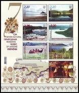UKRAINE 2011. SEVEN NATURAL WONDERS OF UKRAINE. LAKES, CAVE. Mi-Nr. 1197-1203 Block 91. MNH (**)