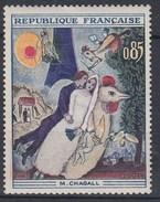MARIES DE LA TOUR EIFFEL   YT 1398**