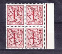 BELGIQUE COB 1964 V ** MNH POLYVALENT, QUEUE BLANCHE DANS BLOC DE 4.  (5V204)