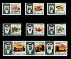 Umm Al Qiwain 1965 Sc # PA  C1 - C9  MNH **  Fish - Fauna