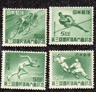 JAPAN Yvert # 388/91 Complete Set MNH Mint Never Hinged
