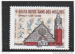 FRANCE 2016 EGLISE NOTRE DAME DES MISSIONS NEUF** YT 5038