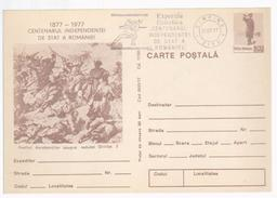 MILITARIA-ROMANIA,CAMPINA -PHILATELIC EXHIBITION-CENTENARY OF ROMANIA 1877-1977 State Independence- - Enteros Postales