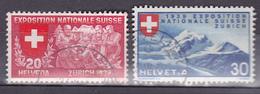 N° 325 Exposition Nationale De Zurich: Timbres Oblitéré Très Bonne état