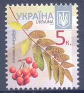 2016.Ukraine, Definitive, 5k, 2016-II. Mich.1221, Mint/**