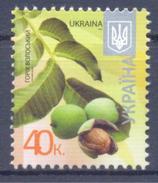 2016.Ukraine, Definitive, 40k, 2016. Mich.1213, Mint/**