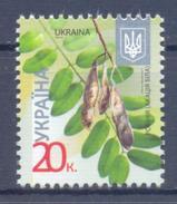 2016.Ukraine, Definitive, 20k, 2016-II. Mich.1212, Mint/**