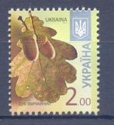 2016.Ukraine, Definitive, 2.00, 2016-II. Mich.1224, Mint/**