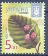 2016.Ukraine, Definitive, 5.00, 2016. Mich.1218, Mint/**