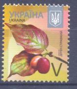 2016.Ukraine, Definitive, V, 2016. Mich.1500, Mint/**