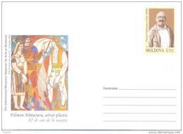 "2012. Moldova, Prep. Env. ""Filimon Hamuraru, Painter"", Mint/**"