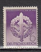 ALLEMAGNE * YT N° 742 - Deutschland