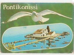 GREECE - CORFOU /  CORFU' - PONTIKONISSI  - EDIT TRIMBOLI - STAMP - 1960s (909) - Cartes Postales