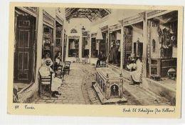 TUNISIA - TUNIS -  SOUK EL SEKADGINE - EDIT C. DES ARTS - 1938 ( 916 ) - Cartes Postales