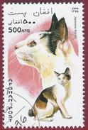 1996 - Japanese Bobtail (Felis Silvestris Catus) - Yt:AF 1507 - Used (u)