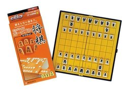 Shogi Set : Foldable & Magnetic ( Hanayama ) - Unclassified