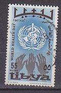 PGL - LIBYA LIBYE Yv N°323