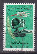 PGL - LIBYA LIBYE Yv N°364