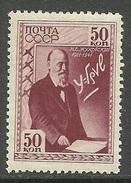 RUSSIA Russie Soviet Union 1941 Žukovski Michel 803 *