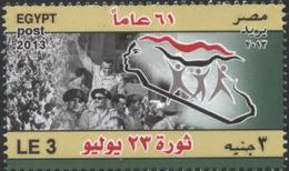 Mint Stamp  Anniversary Of The  Revolution  2013 From Egypt - Nuovi