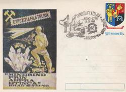 COVERS MINERALS  ROMANIA -PHILATELIC EXHIBITION  PHILATELIC EXHIBITION MINERIND By ROUGH SAFAR -BRAD 1982