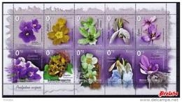 Bosnia Sarajevo- Spring Flowers 2012 Sheet MNH
