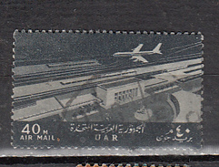 EGYPTE ° YT N° AVION 90 - Poste Aérienne