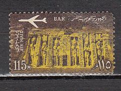 EGYPTE ° YT N° AVION 93 - Poste Aérienne