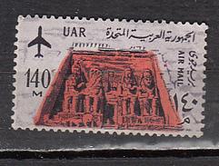 EGYPTE ° YT N° AVION 94 - Poste Aérienne