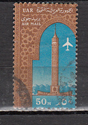 EGYPTE ° YT N° AVION 91 - Poste Aérienne
