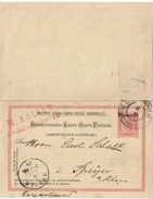 LBR38 - LEVANT AUTRICHIEN  CARTE POSTALE AVEC RP CONSTANTINOPLE / SPEYER AVRIL 1902 - Eastern Austria