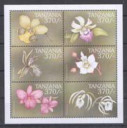 A91 TANZANIA FLOWERS PLANTS KB MNH