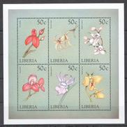 A92 LIBERIA FLORA NATURE PLANTS FLOWERS 1KB MNH