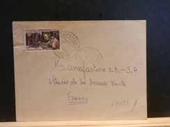 67/629   LETTRE REP. CENTRAFRICAINE     DIAMANT