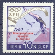 1960 Olympic Games. Overprint. Mi:2379. 1v**
