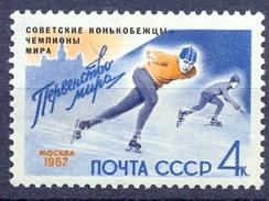 USSR 1962 Speed Skating. Overprint. Mi:2580.  1v**