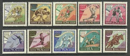 RUSSLAND RUSSIA 1960 Michel 2369 - 2678 Olympic Games Roma Italy MNH