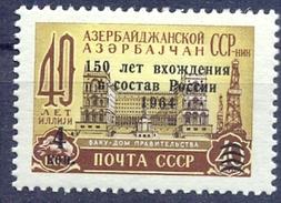 USSR 1964 Azerbaijan. Overprint. Mi:2913. 1v**