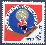 USSR 1967 Hockey. Vienna-1967. Overprint. Mi:3335. 1v**