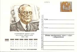 RUSSIE  -   ENTIER POSTAL - ARTHUR KAOO ORGUE ORGAN