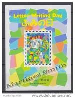 Japan - Japon 1997 Yvert BF 157, Letter Writing Day - Miniature Sheet - MNH