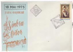 COVERS ROMANIA    FOLK ART-ROMANIA =TARA OASULUI SAMBRA OILOR