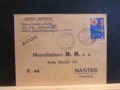 67/653 LETTRE CAMEROUN