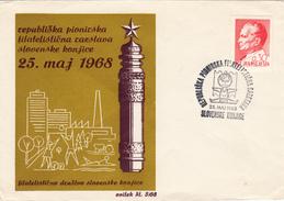 SLOVENIJA JUGOSLAVIJA YUGOSLAVIA PIONIRSKA FILATELISTICNA RAZSTAVA PHILATELIC EXHIBITION SLOVENSKE KONJICE 1968 TITO