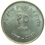 [NC] NEPAL - FAO 1974 - 10 RUPEE RUPIE - ARGENTO - Nepal