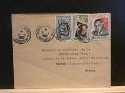67/659    LETTRE MADAGASCAR