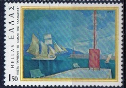 PIA - GRECIA - 1977 : Quadri Di Pittori Greci Moderni - (Yv 1274-79)